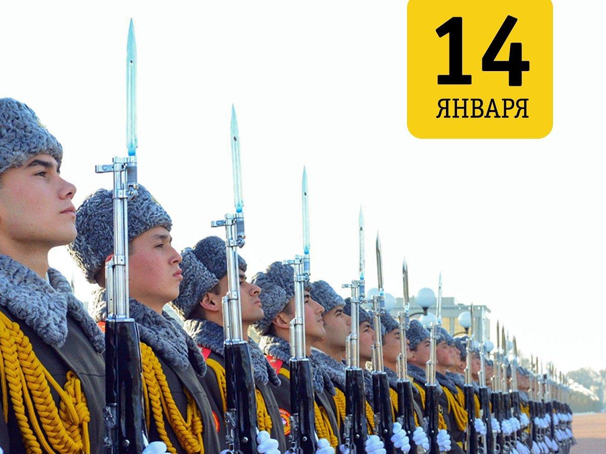 убогие с днем защитника родины поздравления узбекистан любуюсь