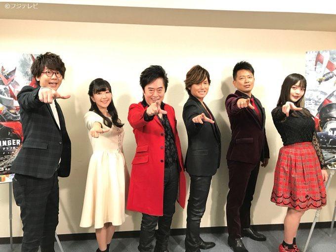 明日15日(月)フジテレビ【めざましテレビ】で13日に行われた「劇場版マジンガー Z/INFINIT…