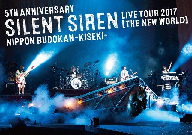 SILENT SIRENデビュー5周年記念日の日本武道館ワンマンがBD/DVD化 #silentsiren https://t.co/u5kl7pYr6U