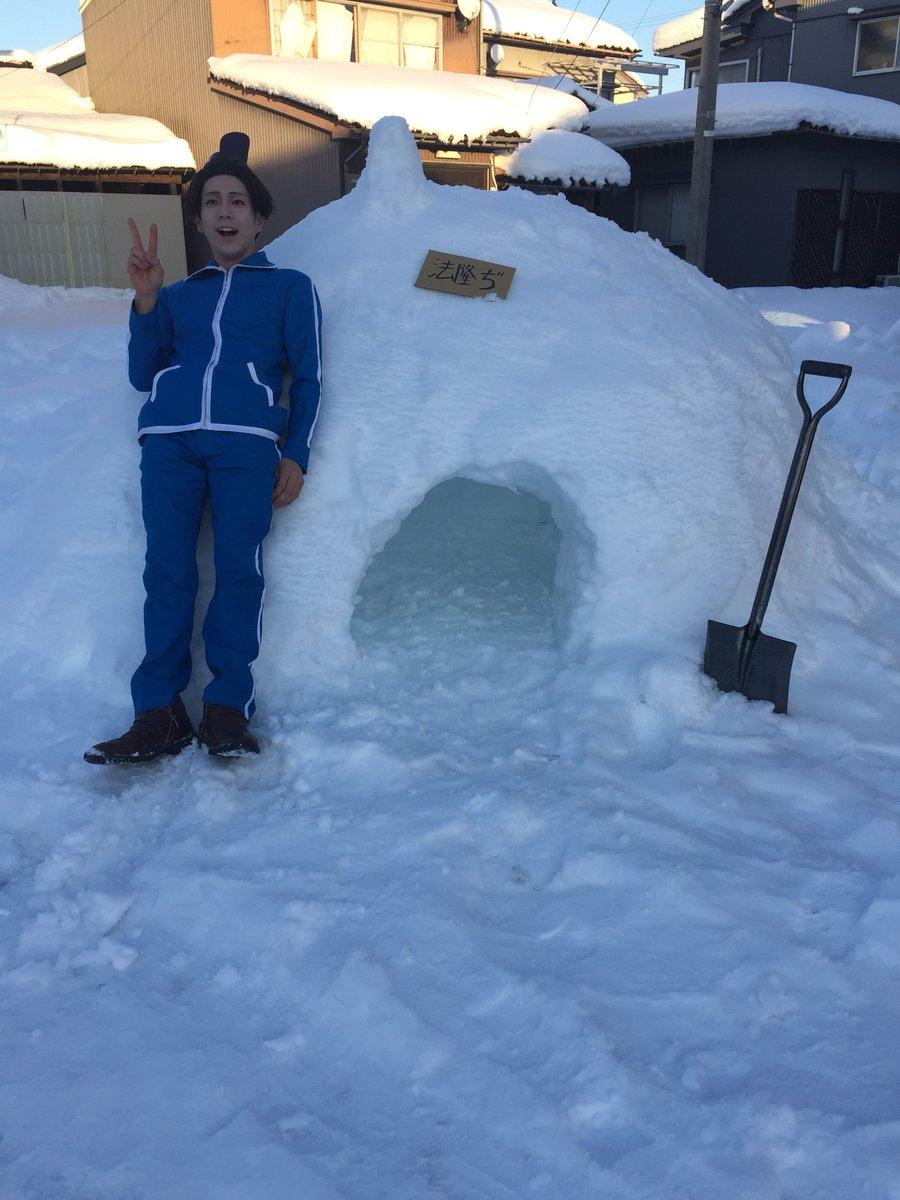 アホの妹子へ 雪かきしたら法隆寺が出来ました。 ざまーみろ。 いいお土産をもってこぁぁあああ!!  ps.後ろは滑り台になってました