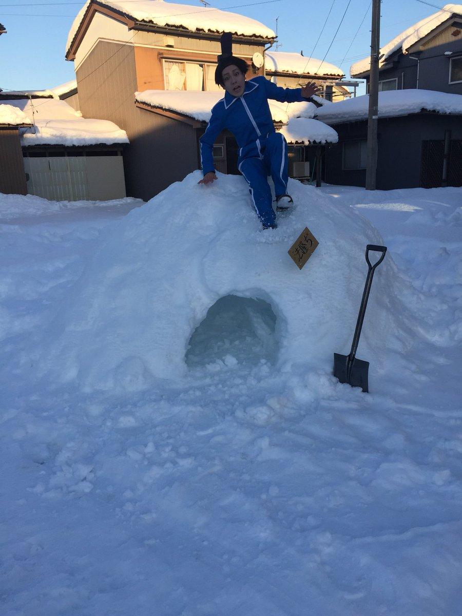 アホの妹子へ 雪かきしたら法隆寺が出来ました。 ざまーみろ。 いいお土産をもってこぁぁあああ!!  …