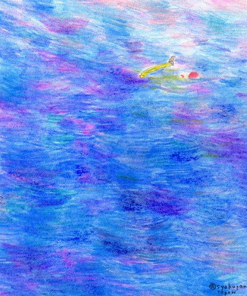 """食パンとペン On Twitter: """"ソラリスの海には行ったことがないどこまで行ったのかと聞かれて/柳本々々…"""