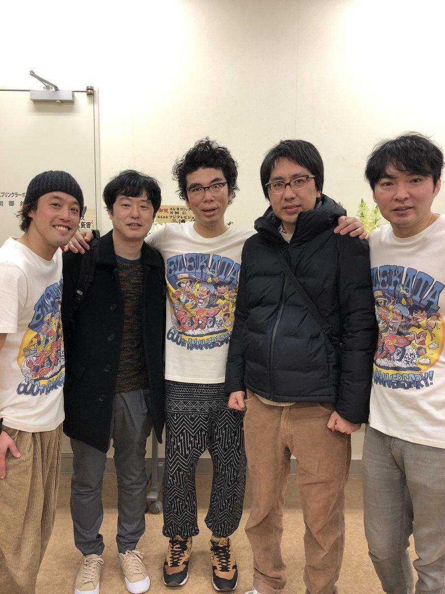 エレ片「新コントの人」東京千秋楽。東京グローブ座全公演満員御礼ありがとうございます!ライブに来てくれ…