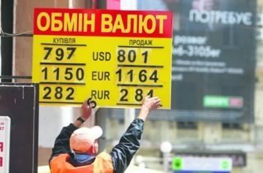 Социальная,защита,Украины,граждан,Новости,сегодня,последние,