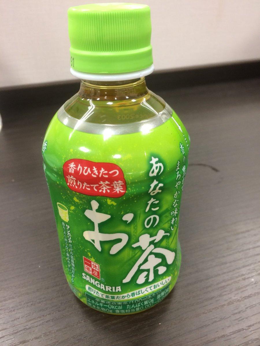 【本人】 東京凱旋千穐楽、無事終わりましたぁ! さあ、次はいよいよ最後の地、大阪じゃ!  久しぶりに…