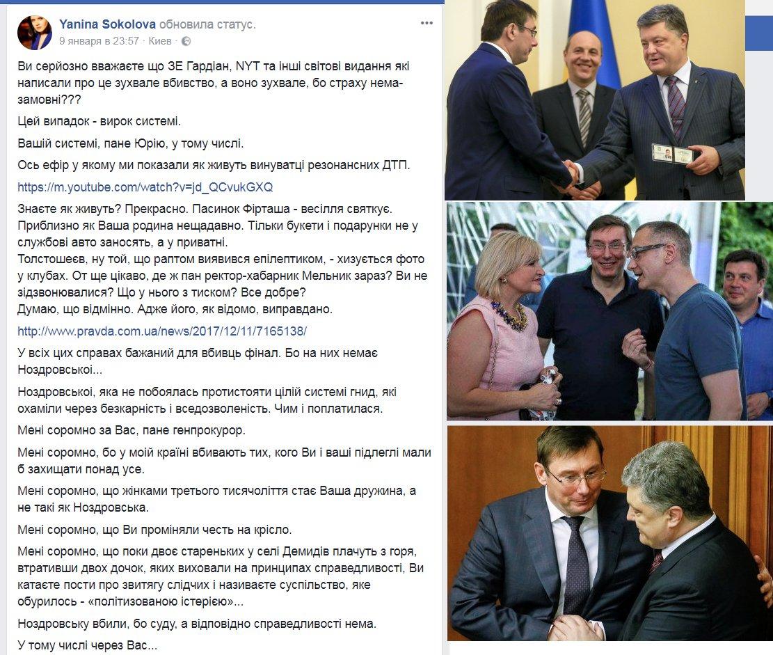 Луценко встретился с замгенпрокурора Грузии Гогадзе: обсудили вопросы экстрадиции - Цензор.НЕТ 3758