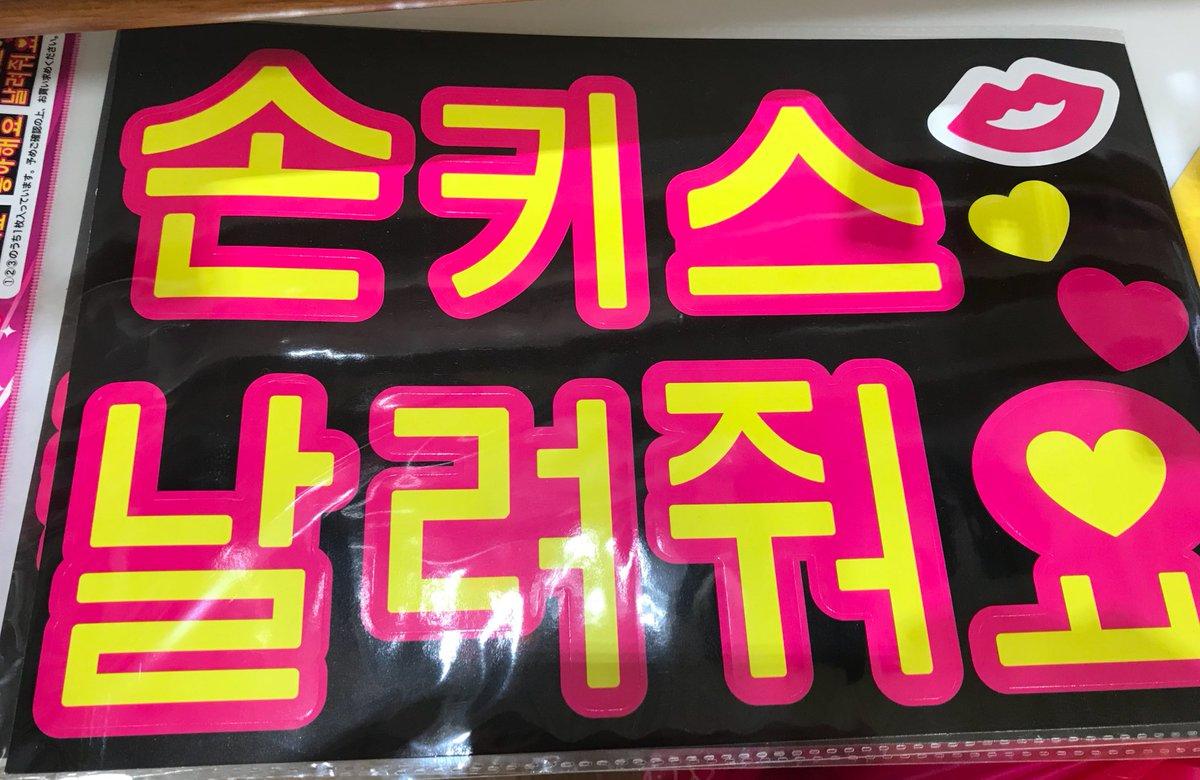 指 ハート し て ください 韓国 語