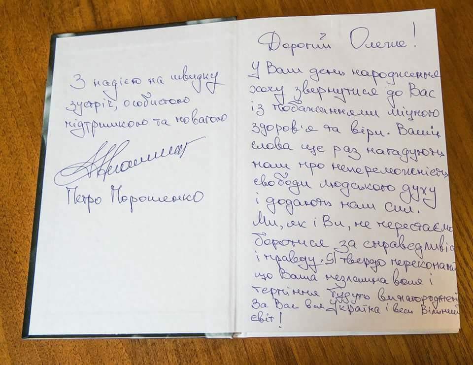 """В АП назвали фейком спецслужб РФ """"копії звернень Порошенка від 2007 року"""" - Цензор.НЕТ 6011"""