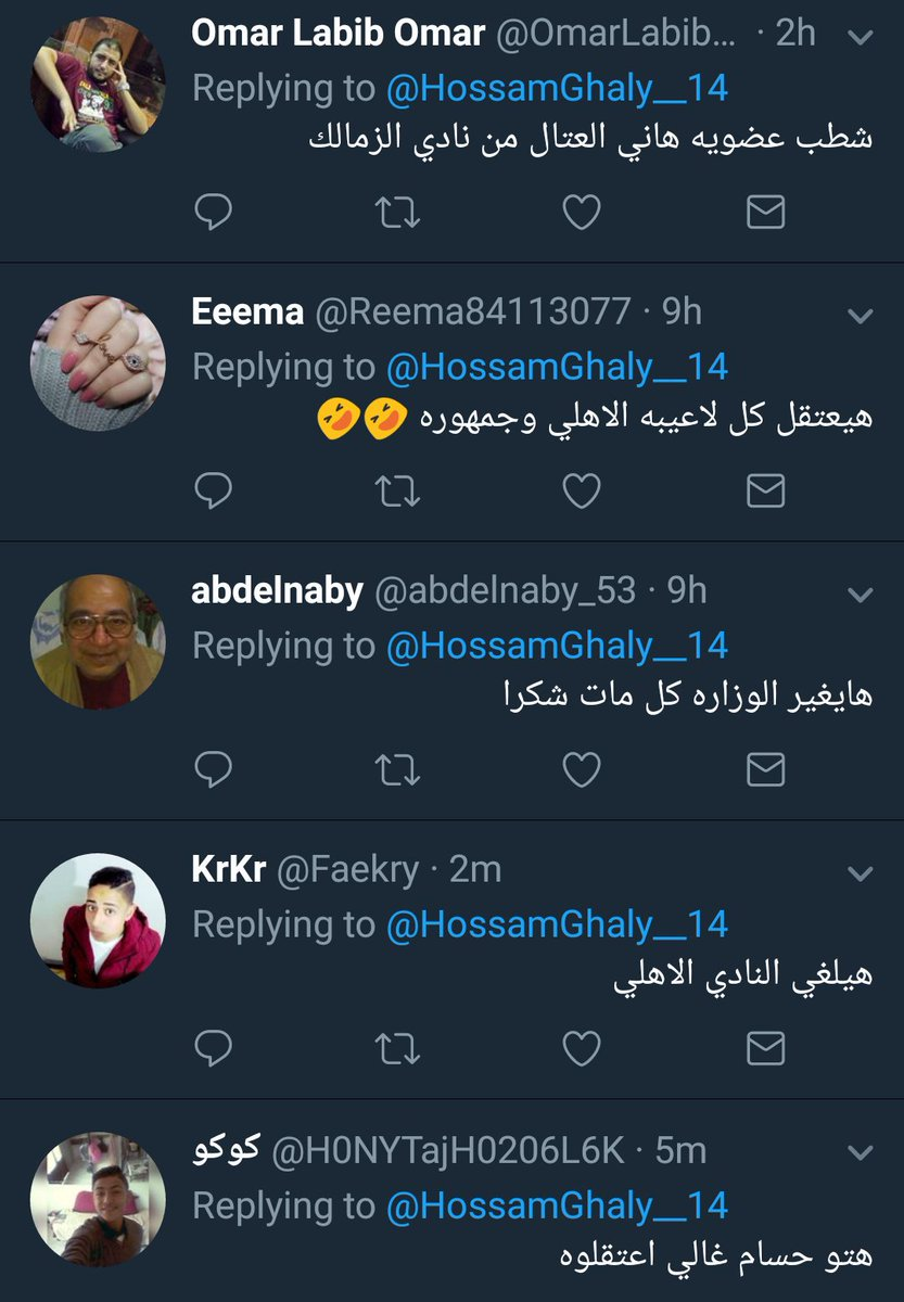 RT @HossamGhaly__14: سألنا الناس لو مرتضي بقا رئيس ايه القرارات اللي ممكن ياخدها وكان ردهم 👇😂 https://t.co/UKbQFK4V8X
