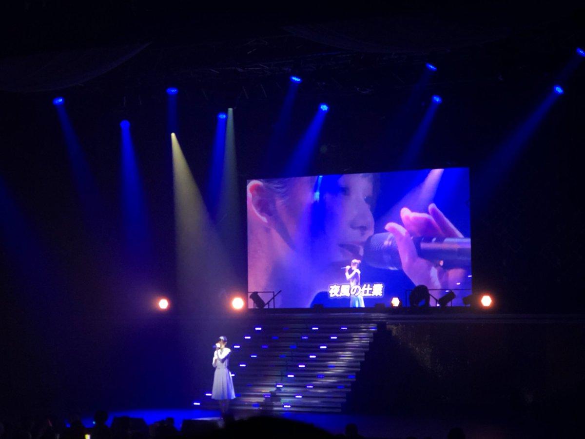 Part 2😄❤️  #AKB48 #16期生コンサート
