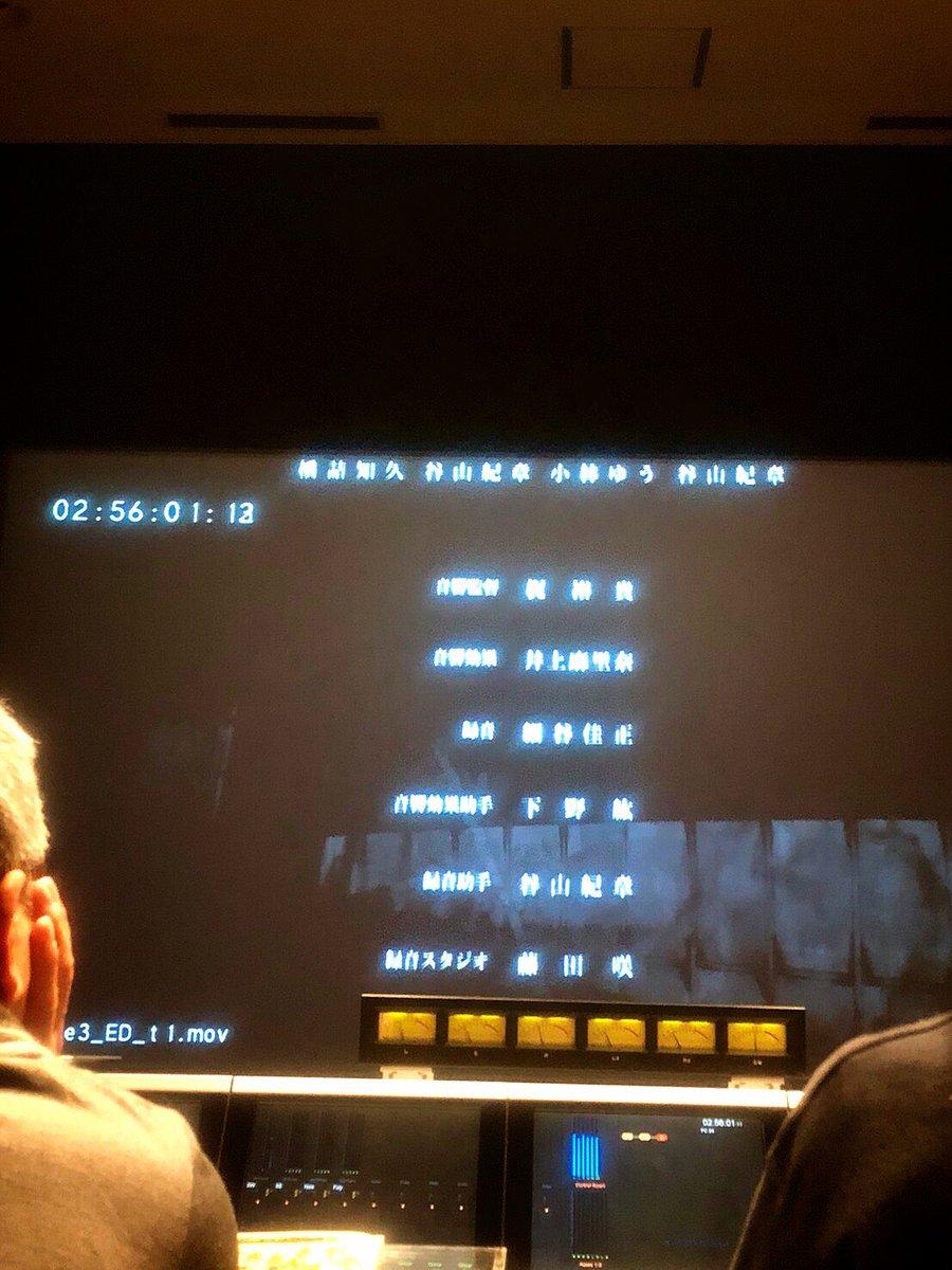 【梶】『劇場版「進撃の巨人」Season2〜覚醒の咆哮〜』舞台挨拶!  トークに出てきた、例のEDの…