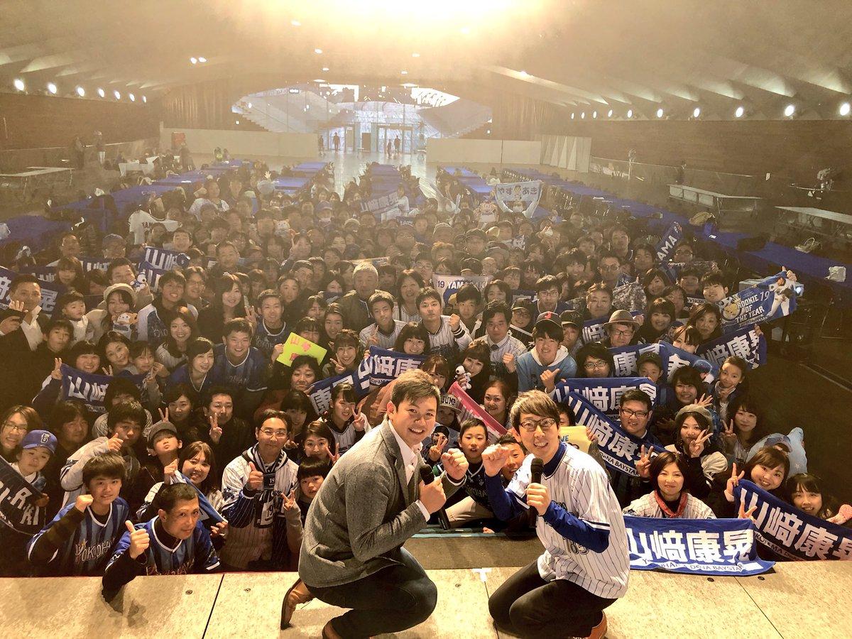『Team YASUAKI ファンミーティング』開催しました✨  初めての開催でした。多くの皆様のお…