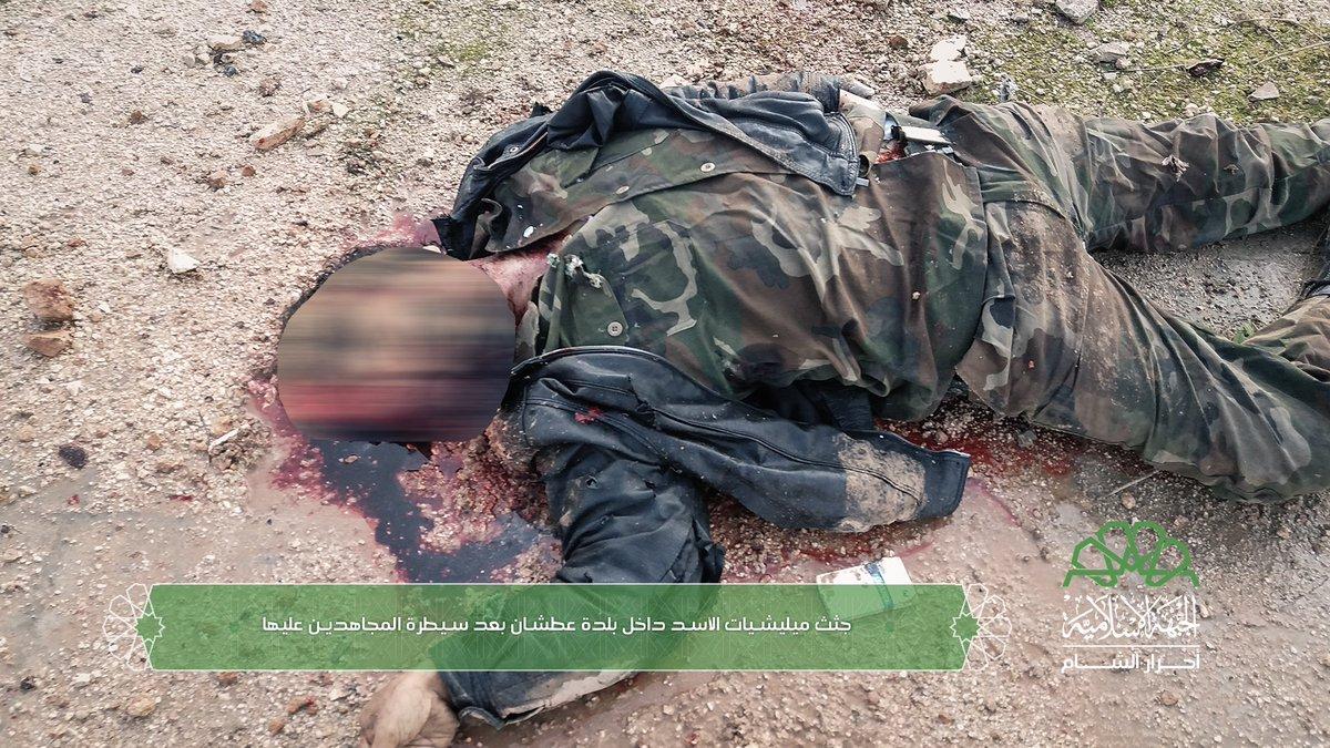 جثث قتلى قوات النظام داخل بلدة عطشان بري...
