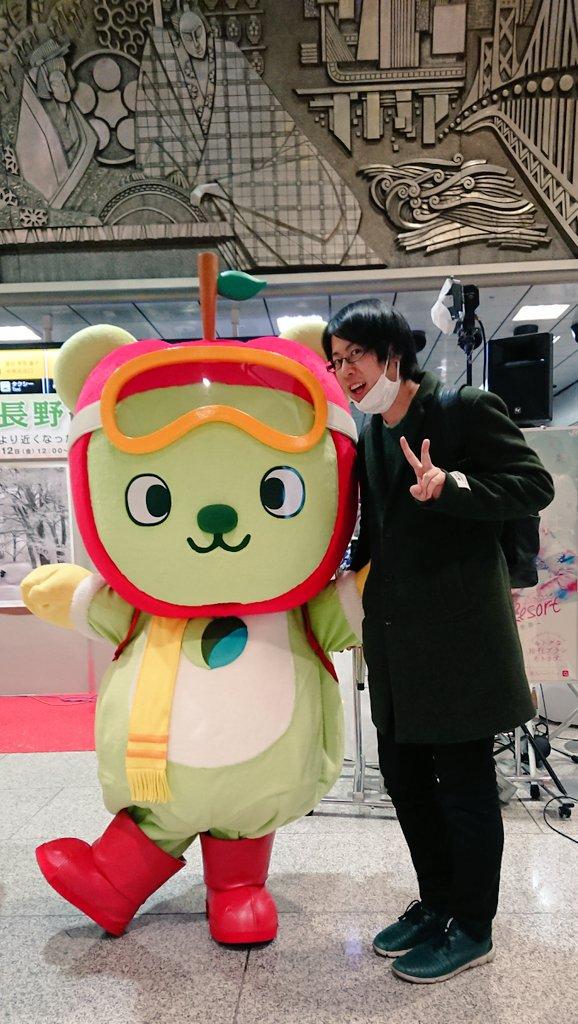 そういえば昨日大阪駅でアルクマとの再会を果たしたよ(*´∀`) 佐久市のイベント以来だね!! かわい…