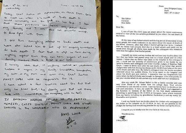 RT @rkhuria: Handwritten letter was written by Anuj Loya Before Amit Shah met him on morning walk. https://t.co/tRijcQnCUi