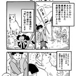 昔話の世界観が崩れてる! 徐々にジョジョに変化していく「桃太郎」が面白い!