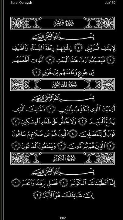 Kot laa kalau ada  x sempat nak buka Al Quran. Alang2 scroll twitter meh la singgah kejap baca. Tak rugi pun. �� https://t.co/OWrkYLoMkJ