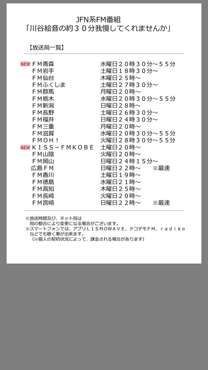 enon kawatani - Twitter