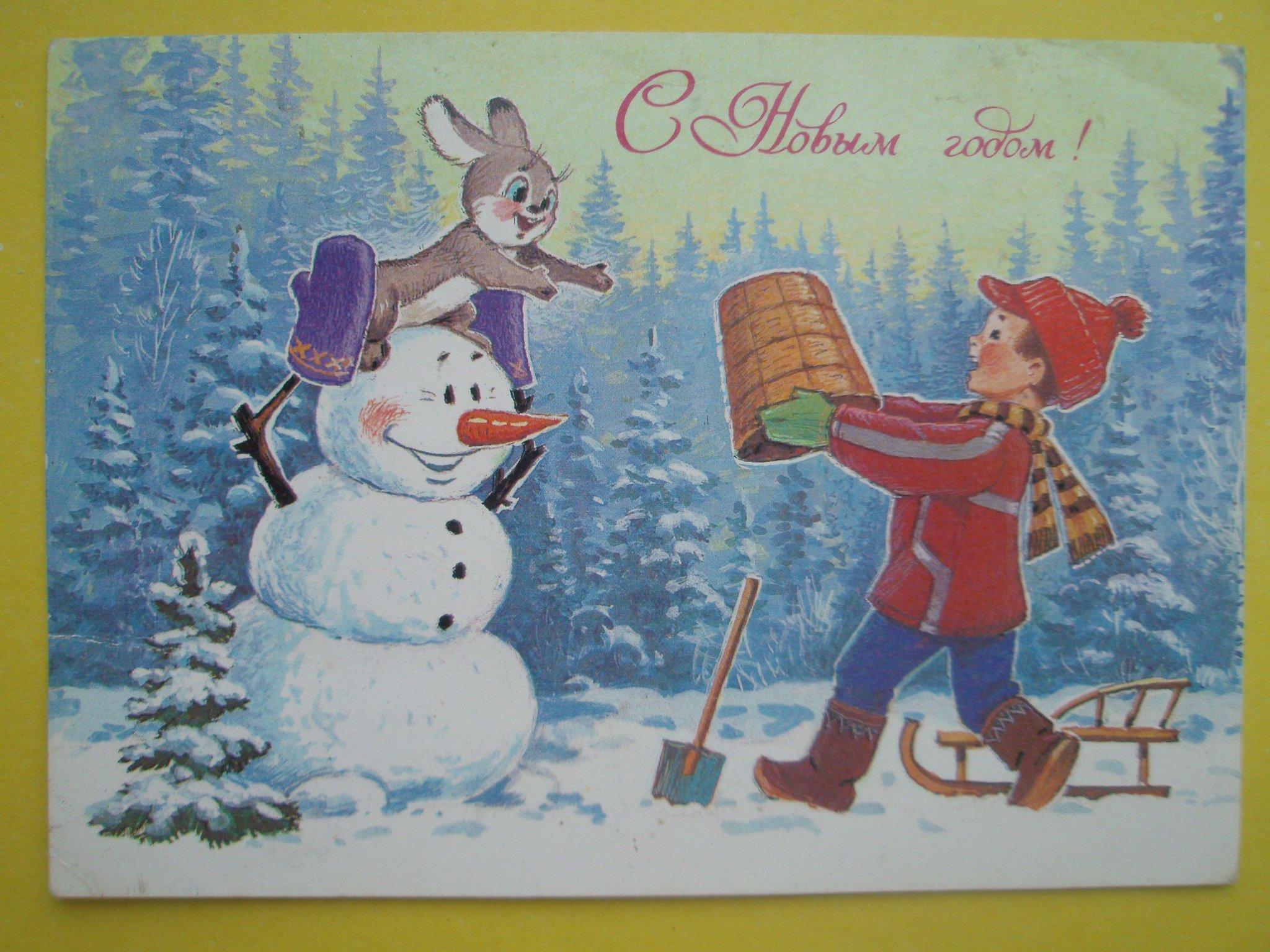 старые открытки к новому году распечатать этого собственник транспортного