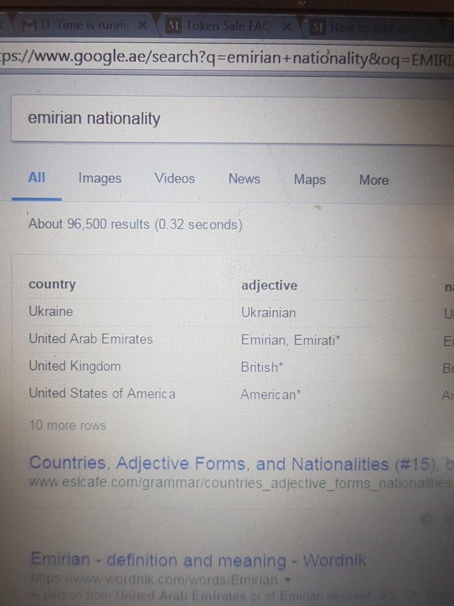 Emirian nationality