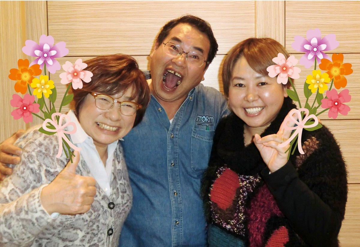 板倉奈智美プロ hashtag on Twit...
