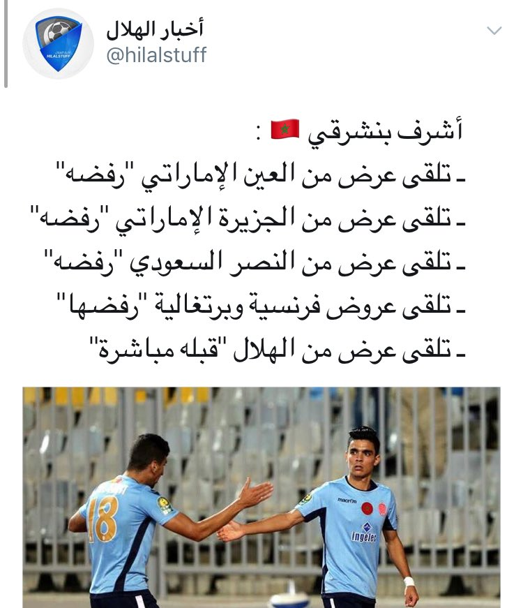 RT @7_mutlaq: اقصر قصه حزينه https://t.co/TRXdRND5Jf