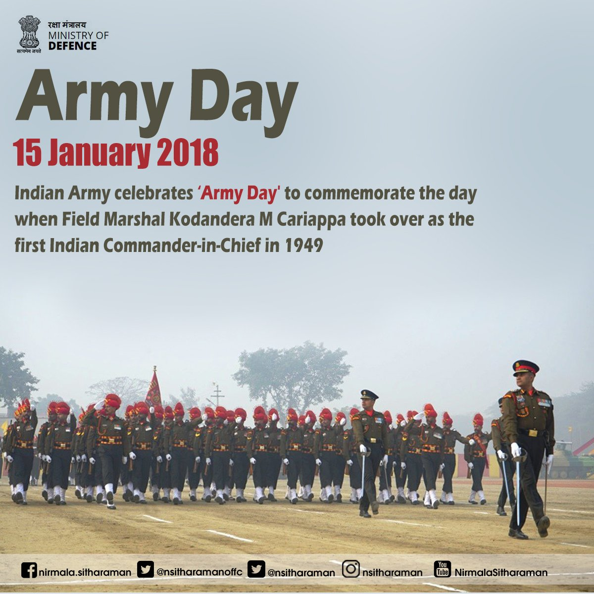 Smt @nsitharaman extends best wishes of 70th #ArmyDay to all ranks of the Indian Army. Jai Hind!  #ArmyDay2018 https://t.co/QrhzsAo74p