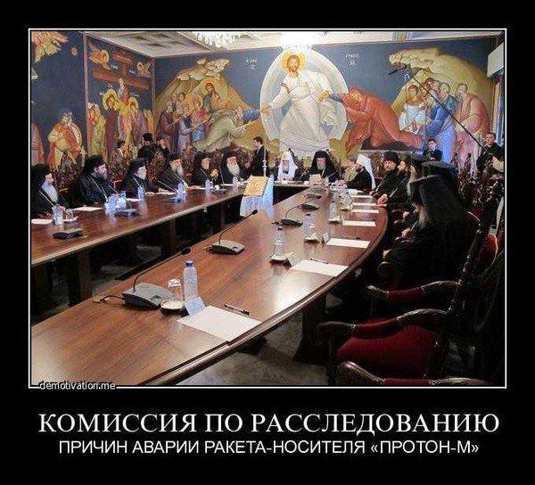 "Перед катастрофою ракети ""Союз"" її освятили священики РПЦ - Цензор.НЕТ 3902"