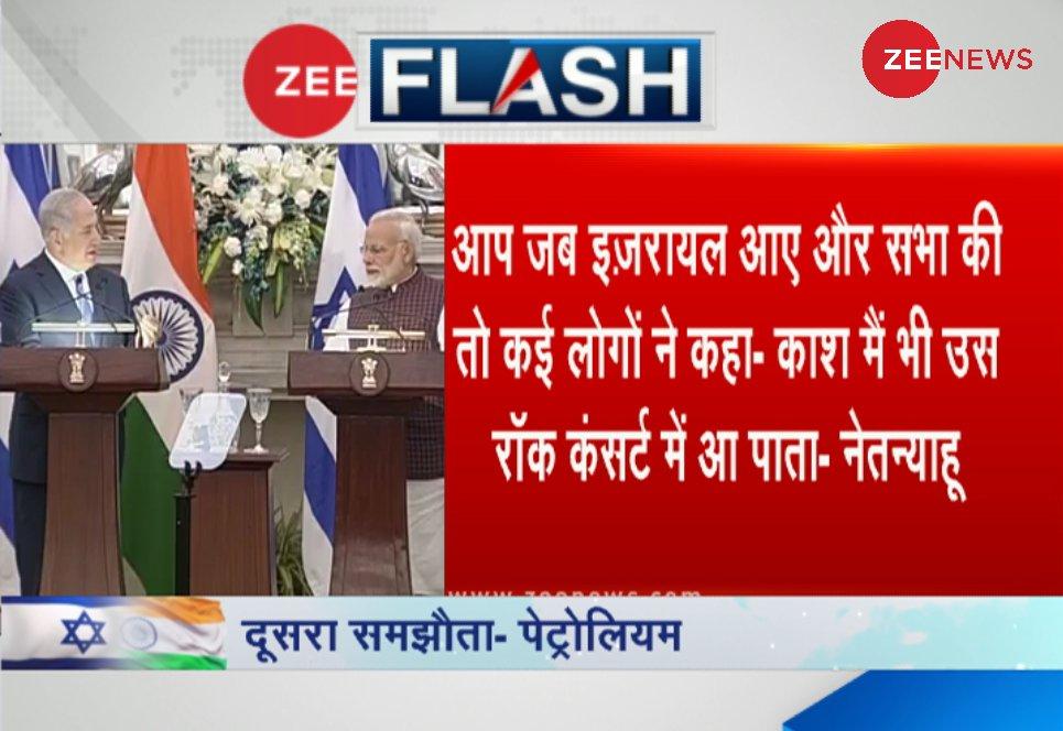 Zee News on Twitter: