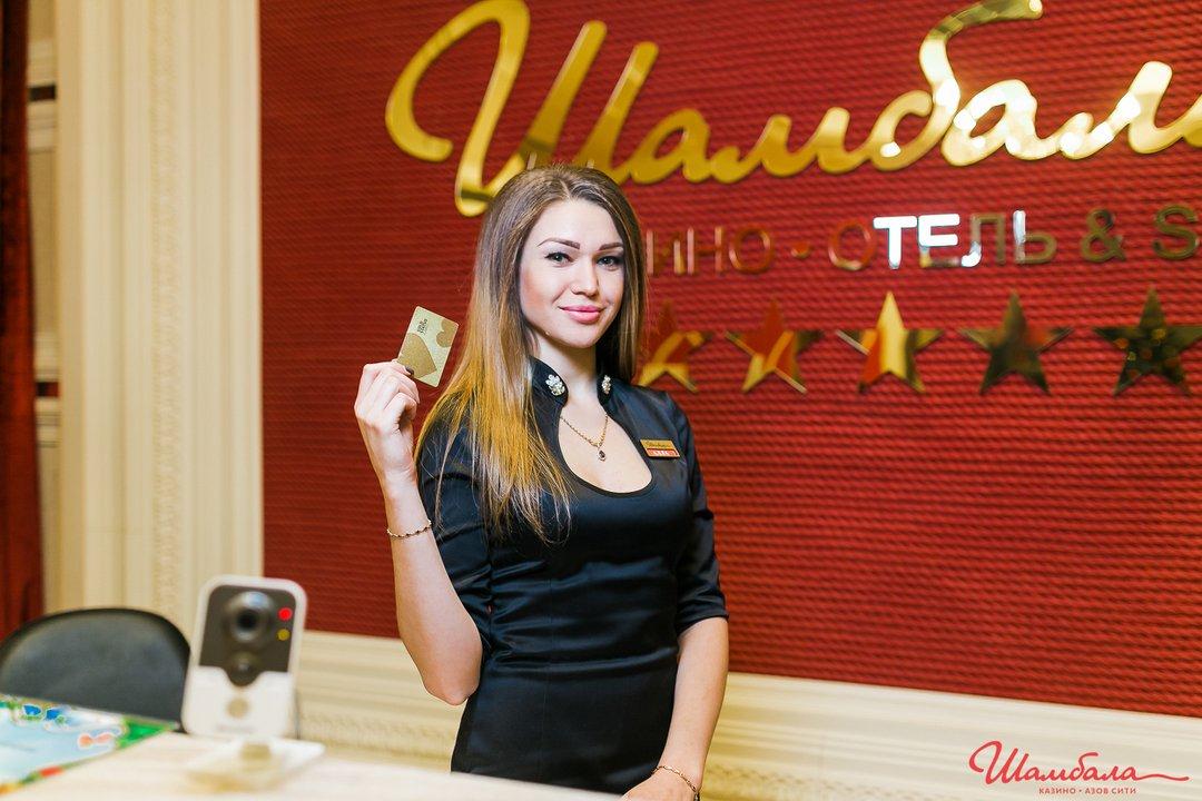 фото Контакте в казино шамбала