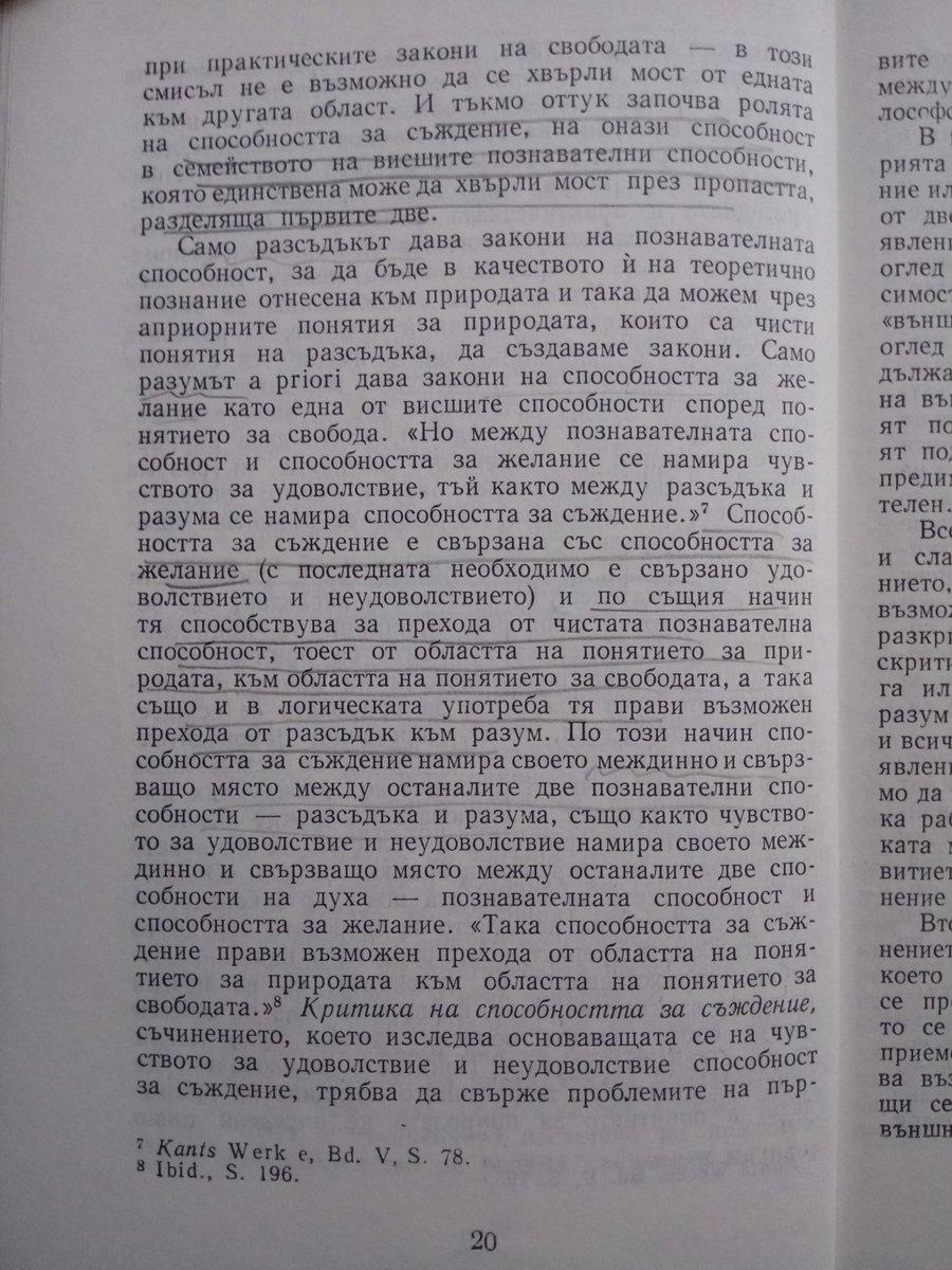 pdf/ebook