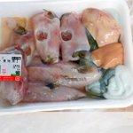 愛知県蒲郡市のスーパーで、肝臓を含んだフグの切り身パックが売られていたと県が発表しました。食べた場合…