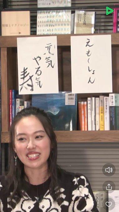 寿美菜子さんのポートレート