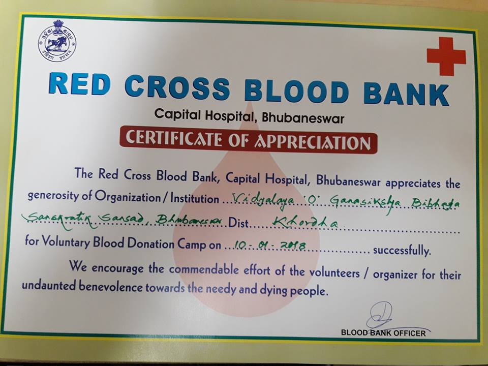 Educationodisha on twitter certificate of appreciation given by certificate of appreciation given by red cross blood bank capital hospital bhubaneswar to vidyalaya o ganasikshya sanskrutik sansad for successfully yelopaper Choice Image