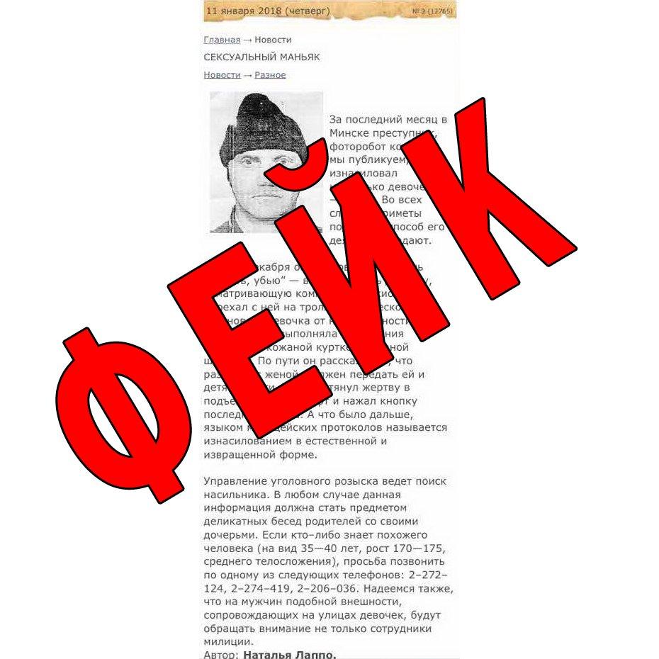 Кара Делевинь в промо-кампании TopShop картинки
