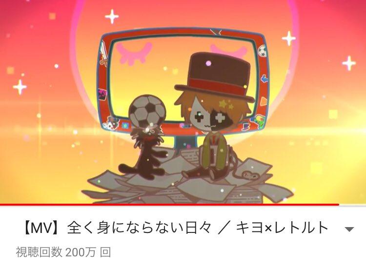 キヨ - Twitter