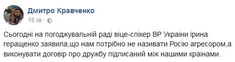 Законопроект про деокупацію Донбасу фактично запроваджує в регіоні воєнний стан, - представник омбудсмена Чаплига - Цензор.НЕТ 5138