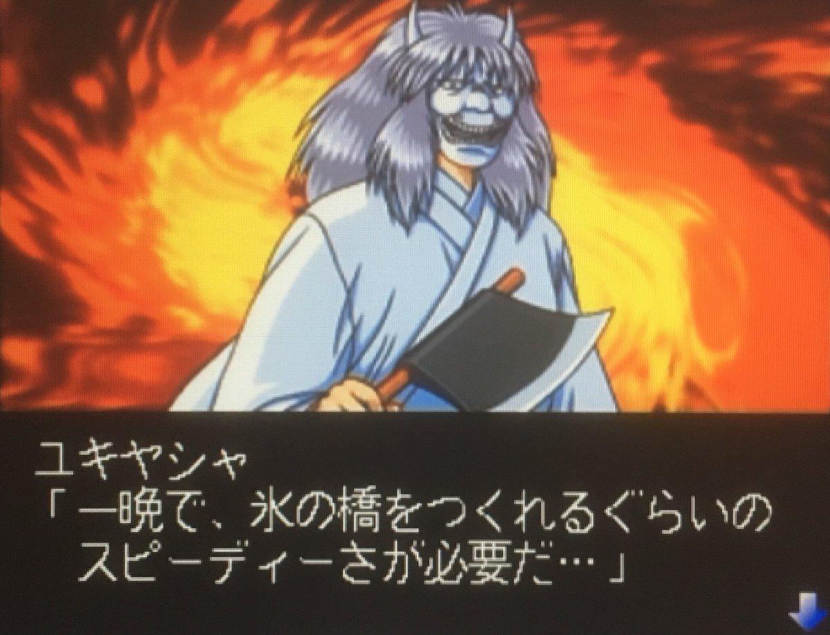 本日はセガサターン『金田一少年の事件簿 ~星見島 悲しみの復讐鬼~』が発売されて20周年です。おめでとうございます!