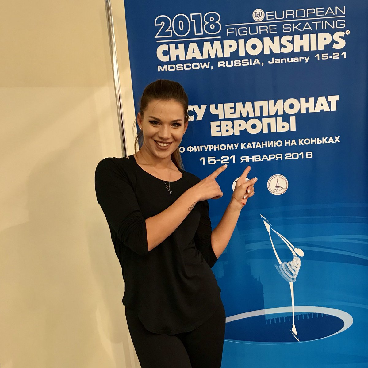 Алиса Агафонова - Альпер Учар / Alisa AGAFONONA - Alper UCAR TUR - Страница 3 DTllxESXkAA3gEU