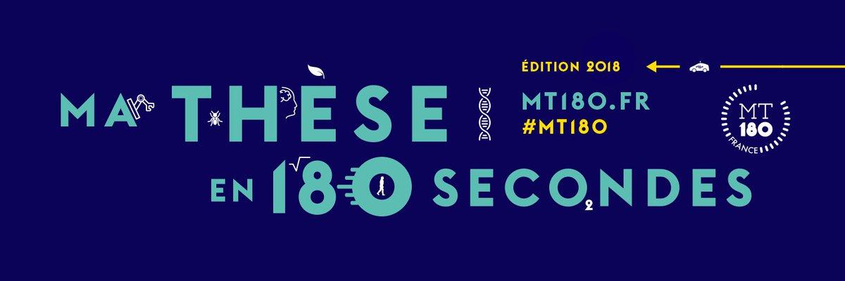 decb2b7ee5eb15 C est le moment de vous inscrire pour tenter l expérience  MT180 sans plus  attendre, en vous inscrivant sur http   bit.ly MT1802018 Date limite ...