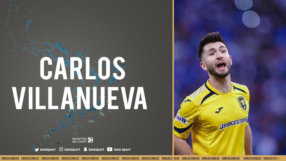 RT @SelaSport: 🇨🇱 كارلوس كان خلف ٢٣ هدف إتحادي سجل منذ قدومه إلى دوري المحترفين.  #Villanueva2020 https://t.co/cTPy6lHEw0