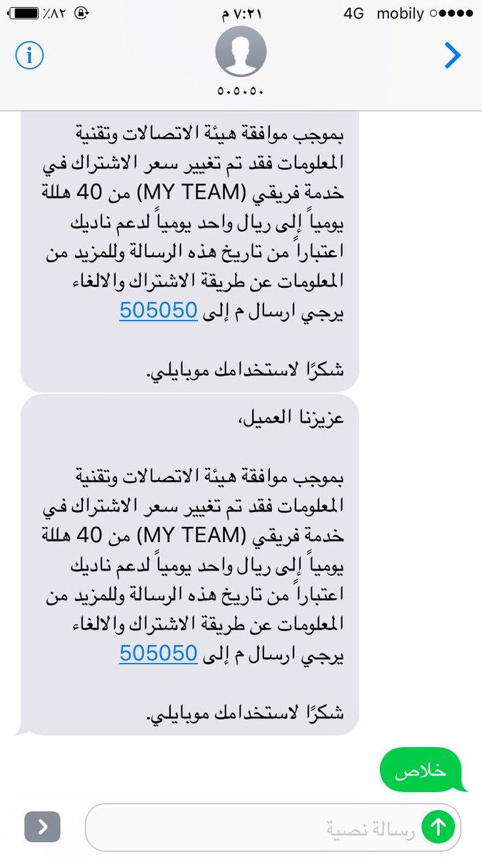 @Hattan_Alnajjar @Mobily @Mobily1100  هه...