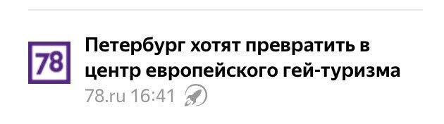 """Российские оккупанты предлагают жителям Севастополя """"добровольно"""" сдать отпечатки пальцев - Цензор.НЕТ 4902"""