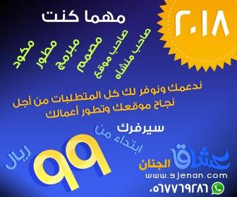 https://t.co/OrKH96udN1 EbU #كفايه_نصب_ي...
