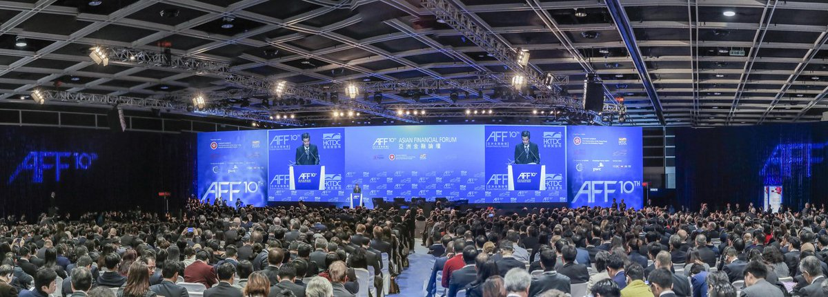 Le FMI demande à Pékin d'assumer son rôle de puissance mondiale https://t.co/iYi82gPHP2