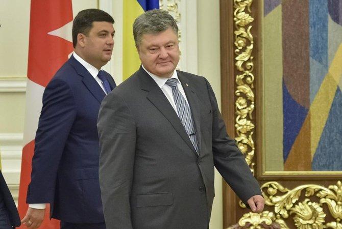 Рада через затягування роботи не змогла наблизити розгляд законопроекту про Антикорупційний суд, - Герасимов - Цензор.НЕТ 3558