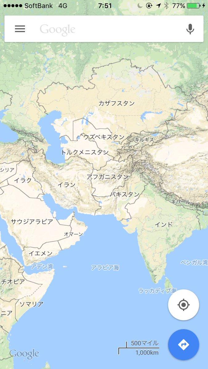 ヒンドゥー クシュ 山脈