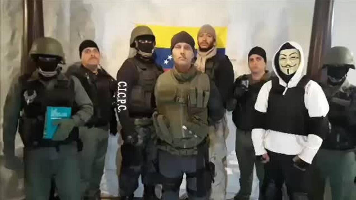 Ликвидация банды Переса