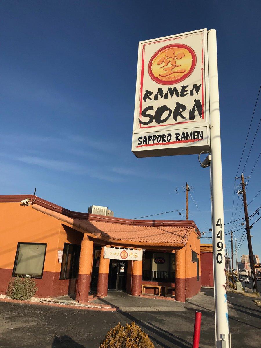 The List Archives — Eating Las VegasEating Las Vegas
