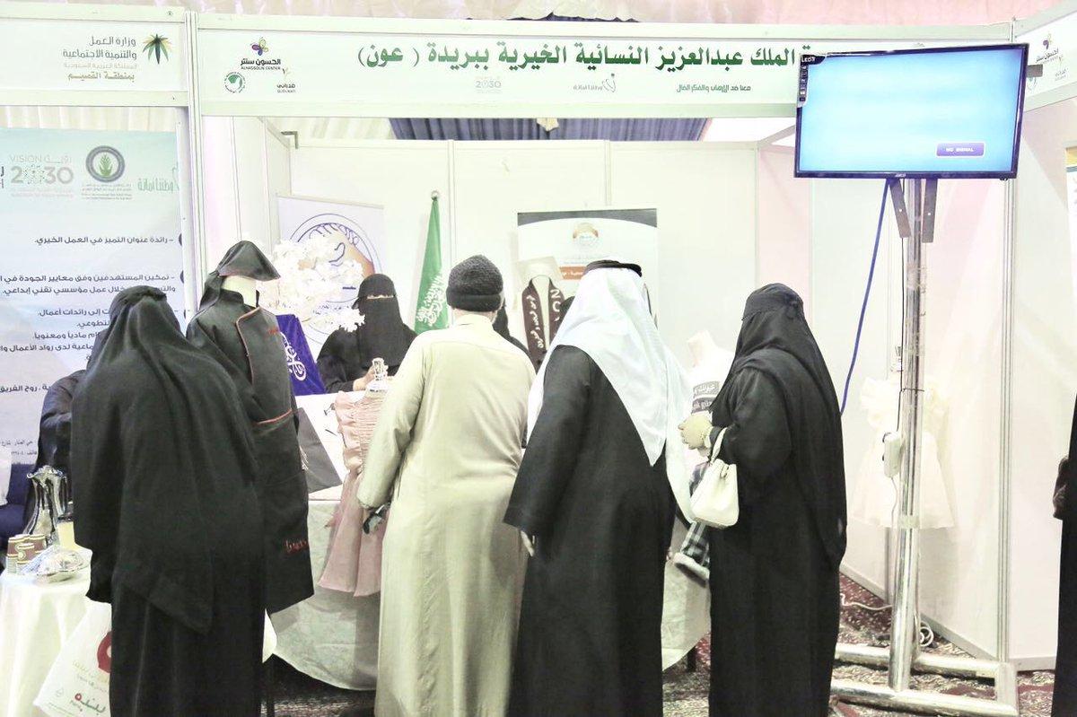 #اضواء_الوطن : . جمعية عون النسائية ببري...